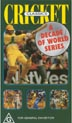 A Decade of World Series Cricket 1983-1993 120 Min.(color)(R)